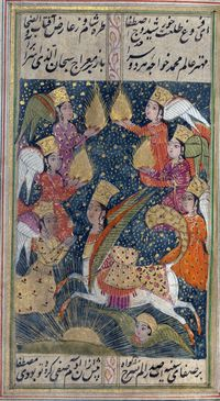 Picture from an illuminated manuscript of the Divan by Hafez