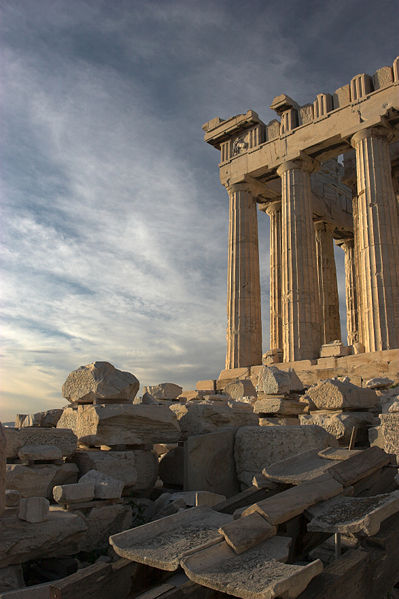 Fichier:Parthenon from south.jpg