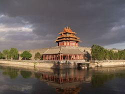 Sunset of the Forbidden City 2006.JPG
