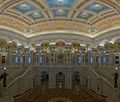 Library of Congress Great Hall - Jan 2006.jpg