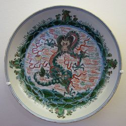 Porcelaine chinoise Ming.jpg