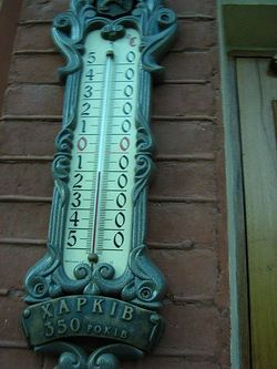 Thermometer at Rector case.JPG