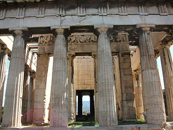 Temple grec vikidia l encyclop die des 8 13 ans for Architecture grecque