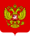 480px-Coat of Arms of the Russian Federation svg.png