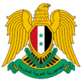 461px-Coat of arms of Syria svg.png