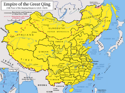 Chine-Qing Dynasty 1820.png